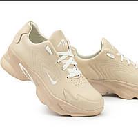 Кожанные бежевые женские кроссовки Nike 37, 39