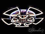 Стельова люстра з діммером 8118/5+5BHR LED 3color dimmer, фото 3