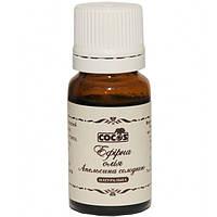 Ефірна олія Cocos Апельсину солодкого 10 мл