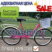 Дорожный женский велосипед Азимут Леди 26 дюймов