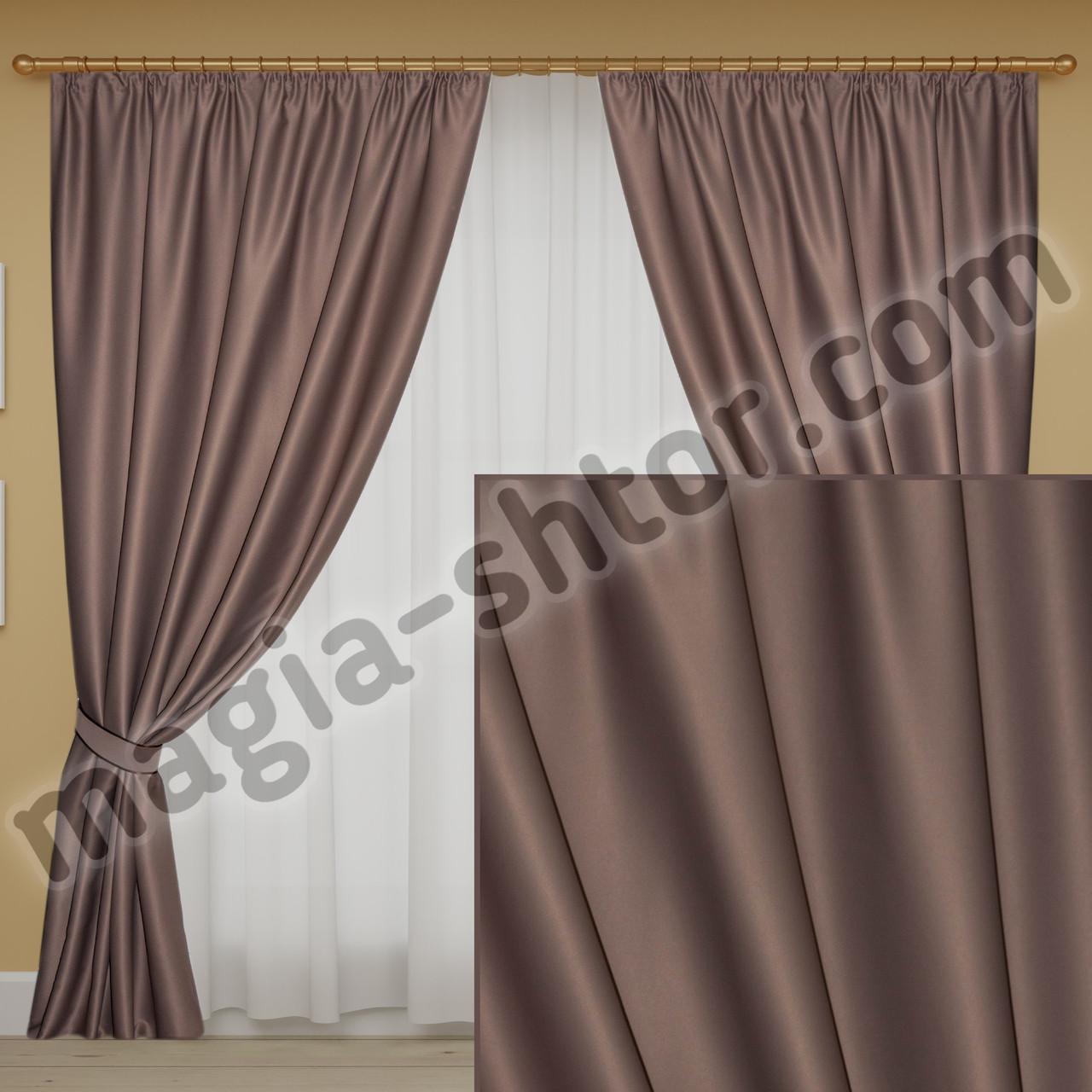 Комплект готовых штор. Шторы для спальни, зала, гостиной. Ткань блэкаут, цвет серо-коричневый