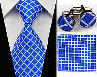 Синий галстук в клетку, запонки и платок, фото 1