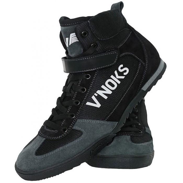 Боксерки мужские V`Noks Grey размер 44 серый спортивная обувь