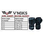 Боксерские перчатки кожаные V`Noks Boxing Machine 12 oz унций черный, фото 4