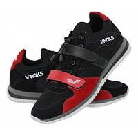 Кроссовки спортивные мужские V`Noks Boxing Edition 45 размер черный с красным