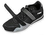 Кросівки чоловічі спортивні V'Noks Boxing Edition Grey 44 розмір чорний з сірим, фото 9