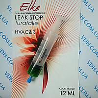Наполнитель шприц с герметиком Stop Leak  фреона   DRAA  089 UN   12 мл  эффективен до 300 гр фреона