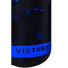 🔥 Боксерский мешок V`Noks водоналивной 150 см 70-75 кг синий + цепи в подарок!🎁, фото 5