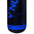 🔥 Боксерский мешок V`Noks водоналивной 150 см 70-75 кг синий + цепи в подарок!🎁, фото 8