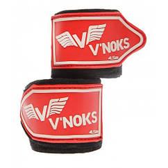 Бинты боксерские V`Noks 450 см Black черный