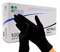 Черные нитриловые перчатки Polix Black XS
