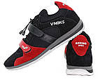 Кроссовки спортивные мужские V`Noks Boxing Edition 40 размер черный с красным, фото 5