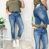 Стильные джинсы  Crosstyle