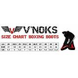 Боксерки V`Noks размер 39 обувь для бокса и единоборств, фото 4