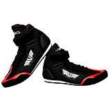 Боксерки V'Noks розмір 40 взуття для боксу та єдиноборств, фото 2
