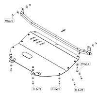 Защита двигателя кольчуга Audi 80 B4 1991-1996 V-1.6;1.8;2.0