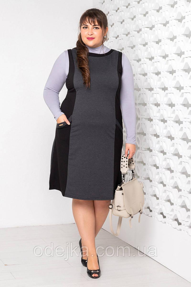 Сарафан Арина серый + черные вставки