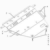 Защита двигателя кольчуга Citroen Grand С4 Picasso 2006- V-всі, фото 1