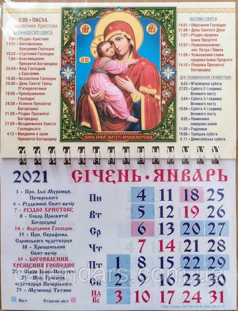 """Календарь-магнит """"Икона Божией Матери Владимирская"""" 2021"""