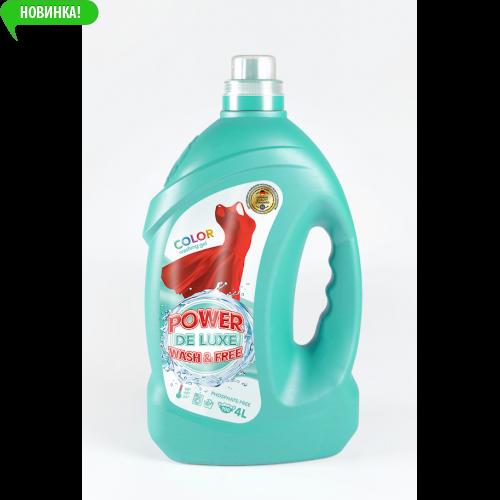 Гель для стирки цветного Power Wash Color De Luxe 4 л