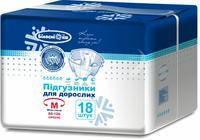 Подгузники для взрослых Белоснежка р. М ,18 шт\уп,(80-120 см)