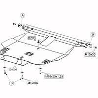 Защита двигателя кольчуга Toyota Corolla 2001-2007 V-1,3; 1,4; 1.6;