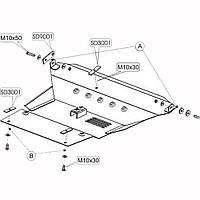 Защита двигателя кольчуга Toyota RAV 4 II 2000-2005 V-всі бензинові