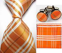 Оранжевый галстук в полоску, запонки и платок