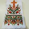 Рушник ритуальный орнамент с крестом