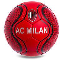 Мяч футбольный Profi Grippy №5 AC Milan Милан FC FB-0595 Red-Black