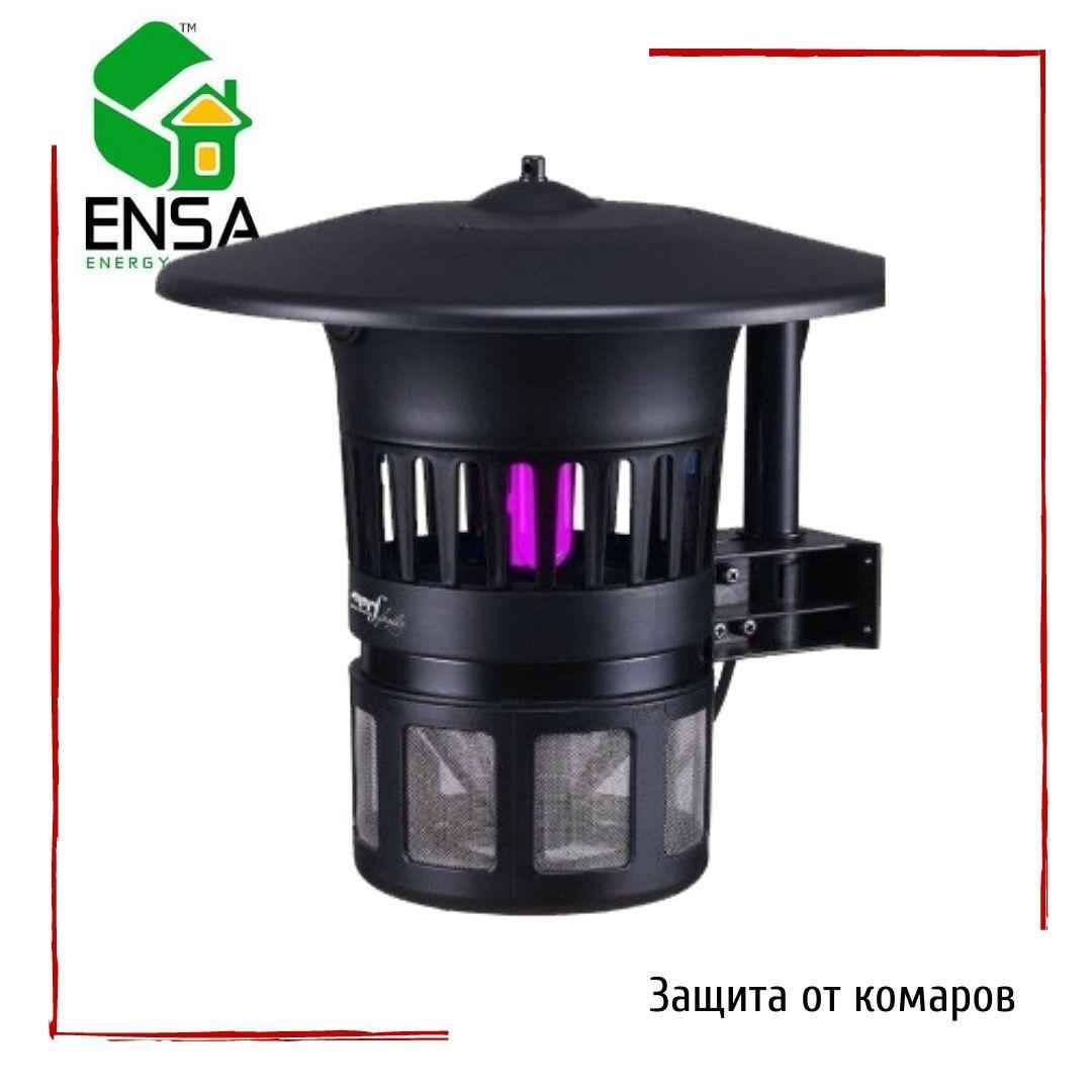 Москитная ловушка ENSA M904 для отлова комаров и других насекомых в открытых местах отдыха 100 кв.м