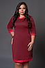 Платье женское модель №481-7, размеры 48-50,50-52,52-54,54-56,56-58 коралл (А.Н.Г.)