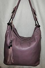 Стильная кожаная сумка . Женская сумка из натуральной кожи. Красивая сумка. розовый тёмный