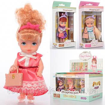 Кукла A592