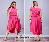 Платье женское большие размеры: 50-52,54-56,58-60,62-64,стильное женское, модное,легкое,красивое.