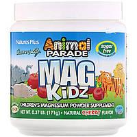 Магний для Детей без Сахара, Вкус Вишни, Animal Parade, Natures Plus, порошок 171 г