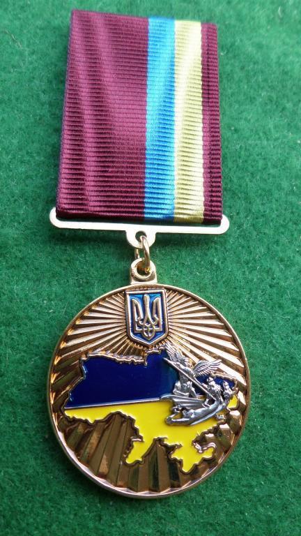 Медаль Учасник  АТО -  ООС