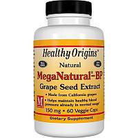 Экстракт Семян Винограда 150мг, MegaNatural-BP, Healthy Origins, 60 гелевых капсул