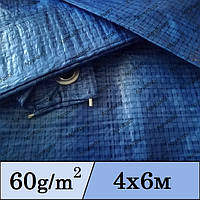 Тент полипропиленовый / тарпаулин 4х6 60g/m2