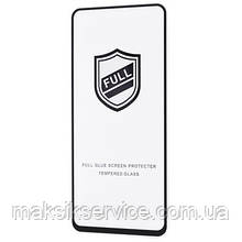 Защитное стекло Full Glue HQ Xiaomi Redmi Note 9S/Note 9 Pro