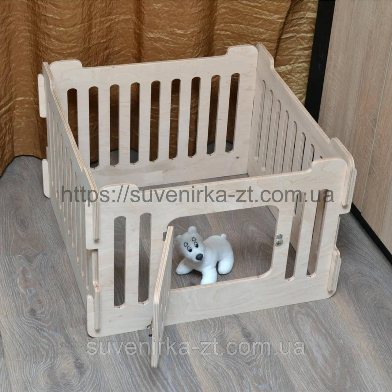 Домашний вольер (манеж) для щенков и маленьких собачек. 4 секции.