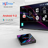Смарт ТВ приставка SmartTV H96 Max 2gb/16gb Android TV box + клавиатура, фото 5