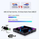 Смарт ТВ приставка SmartTV H96 Max 2gb/16gb Android TV box + клавиатура, фото 8