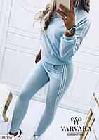 Спортивный костюм  женский  Порш
