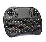 Смарт ТВ приставка SmartTV H96 Max 2gb/16gb Android TV box + клавиатура, фото 2