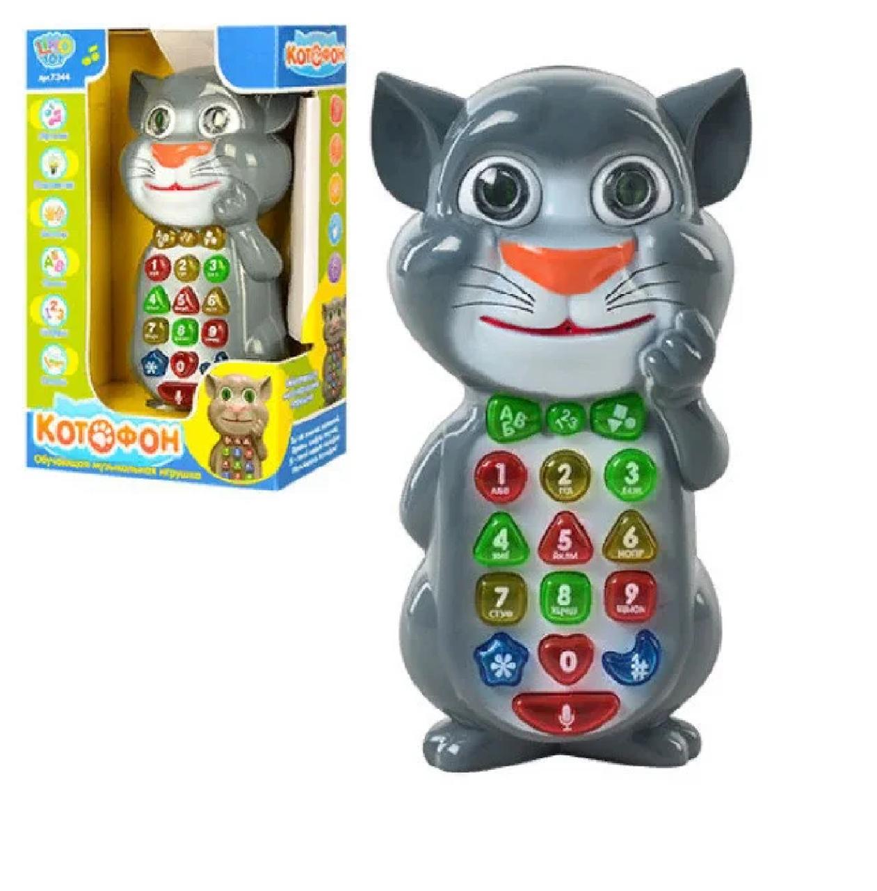 Інтерактивний телефон Limo Toy Котофон (7344)