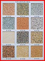 FTS Marmure 23 кг натуральная гранитно-мраморная штукатурка, декоративная, камешковая-штукатурка байрамикс