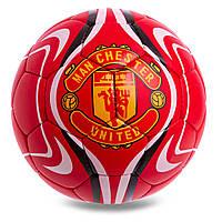 Мяч футбольный Profi Grippy №5 Manchester United Манчестер Юнайтед FC FB-0621 Red-Black-White