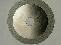 Алмазный диск 125*22,2 мм по керамике, толщина 1,0 мм
