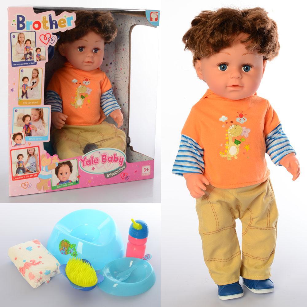 Кукла Пупс старший Брат Yale Baby